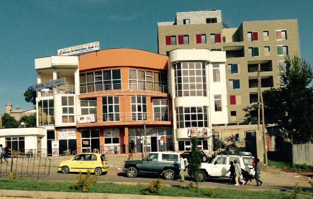 Our office at Kebena