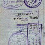Ethiopia-visa-2002